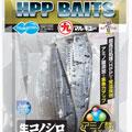 HPP BAITS(エイチピーピーベイツ)